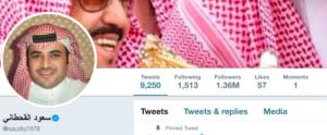 Saud al-Qatani, social media