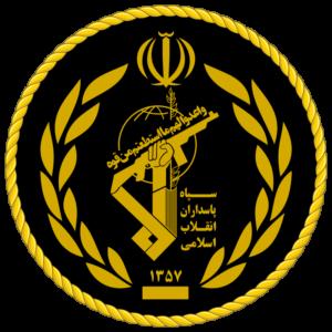IRGC Seal