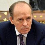 Alexander Bortnikov