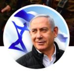 Bibi Tweets