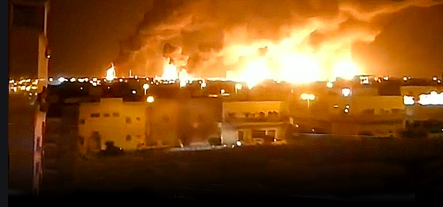Saudi oil facility attacked, S